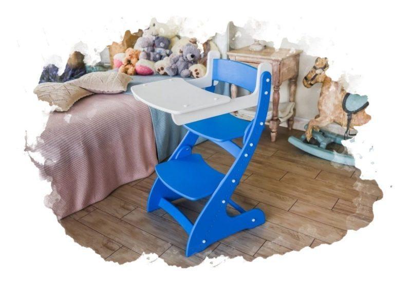 удобный стул для ребенка