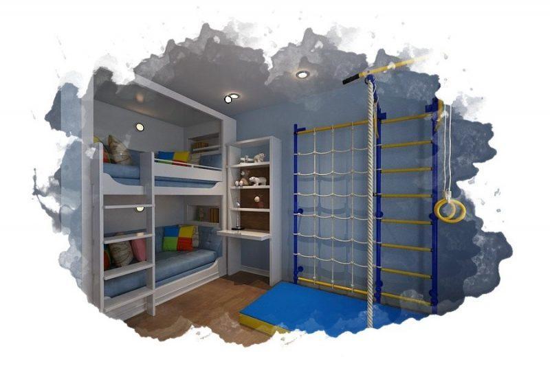 спортивное оборудование в детской комнате