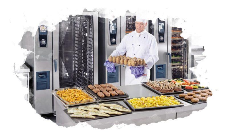 устройство для профессиональной кухни