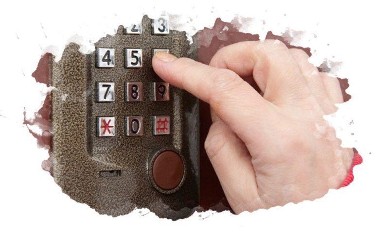 какие комбинации цифр надо нажать для открытия домофонной двери