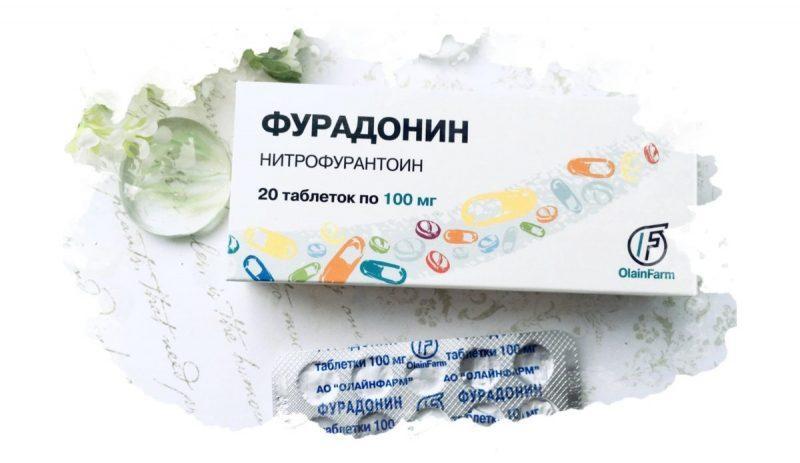 препарат от боли при цистите