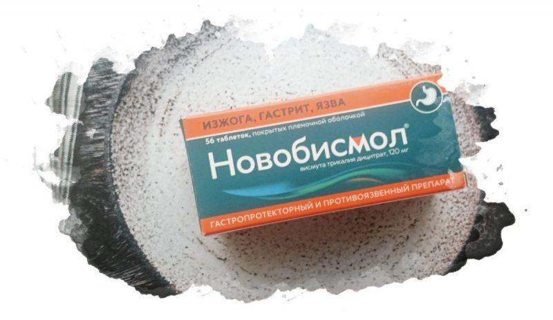 препарат для нормальной работы ЖКХ