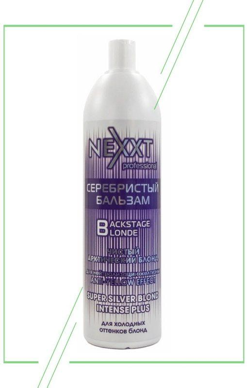 NEXXT Classic care_result