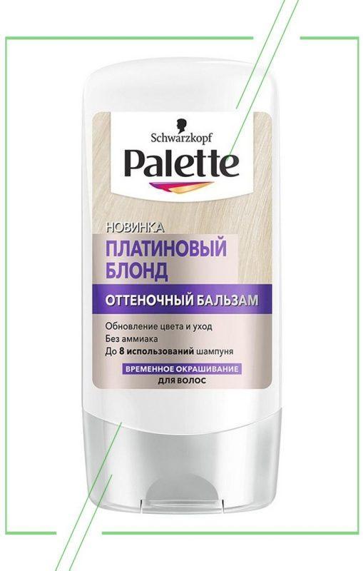 Palette SCHWARZKOPF_result