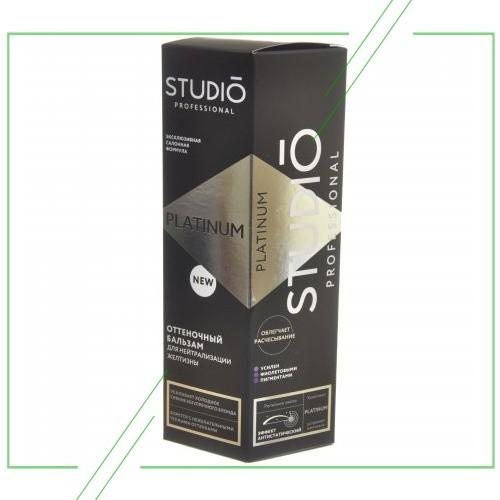 Studio Professional Balsam_result
