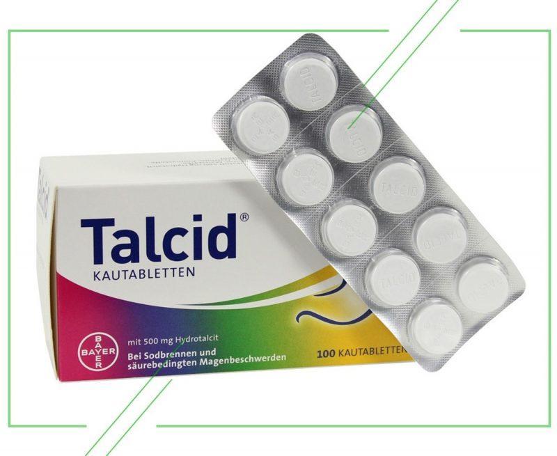 Тальцид_result