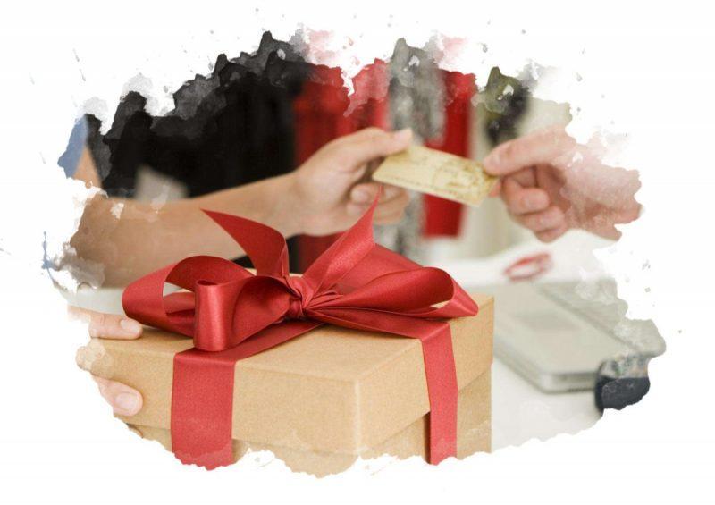 оплата подарков