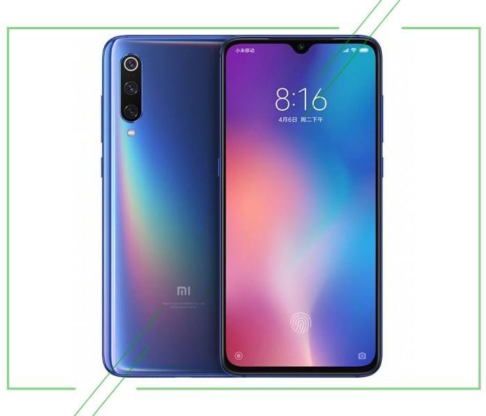 Xiaomi Mi 9 8 128 GB_result