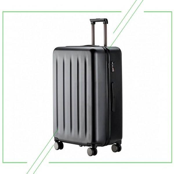Xiaomi Mi Trolley 90 Points_result