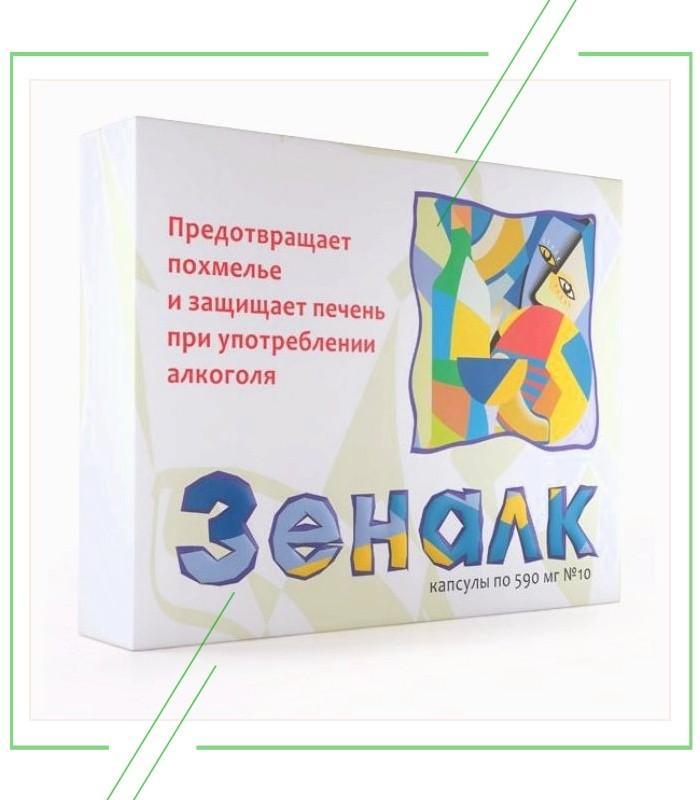 Зеналк_result