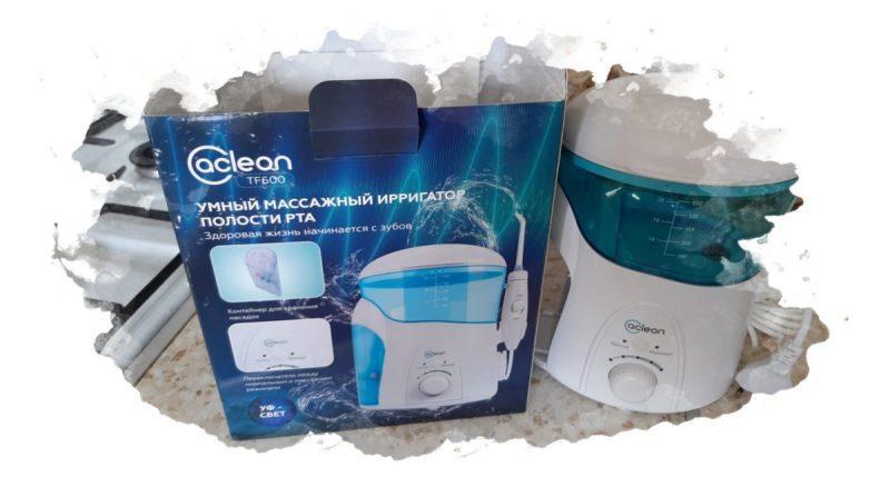 ACleon TF600