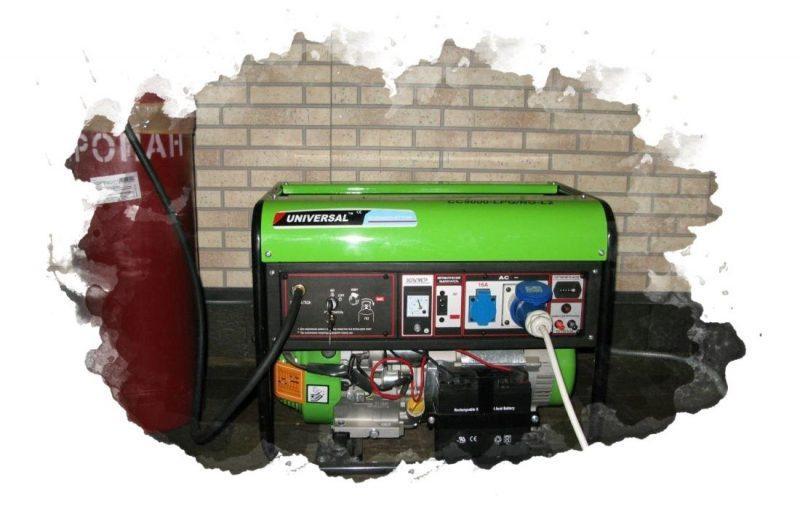 использование газового генератора