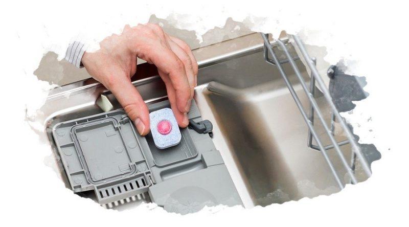 средство для посудомоечной машине