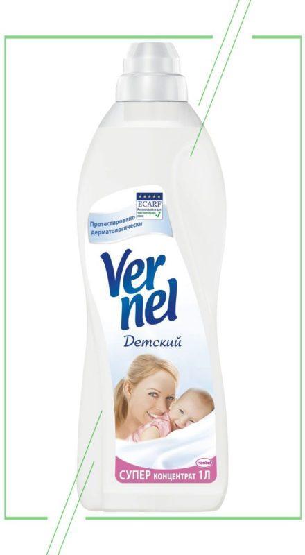 Vernel «Детский»_result