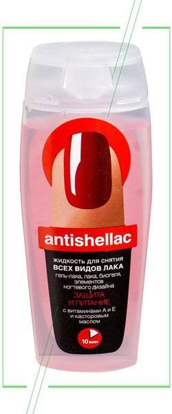 Fito-косметик-Antigellac-Защита-и-питание_result