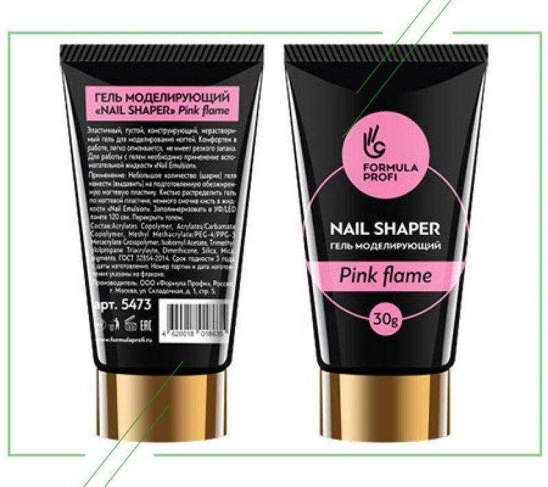 FORMULA PROFI Nail Shaper_result