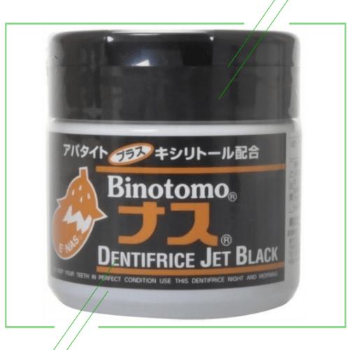 Fudo Kagaku Binotomo Баклажан_result