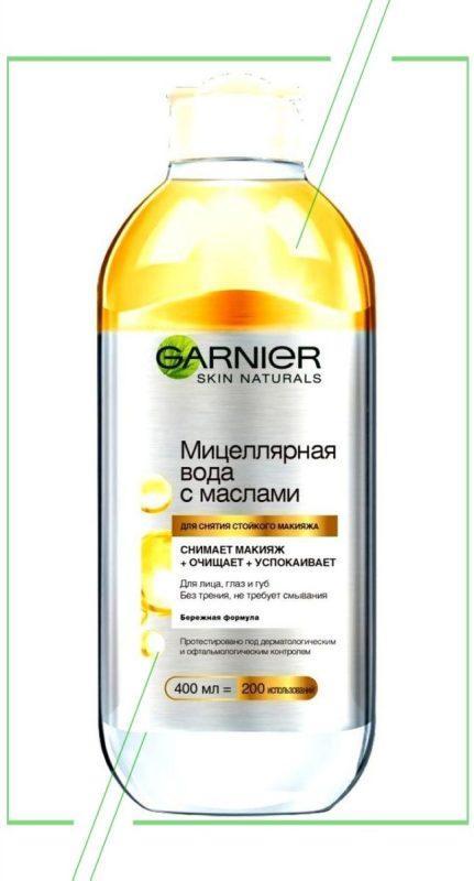 GARNIER с маслами_result