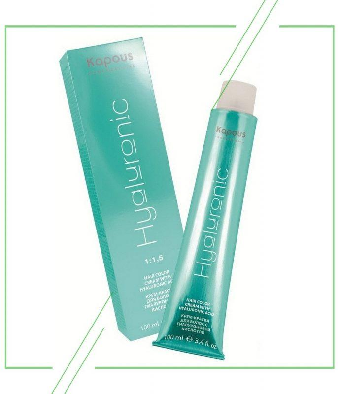 Kapous Hyaluronic_result