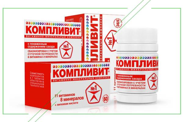 Компливит_result