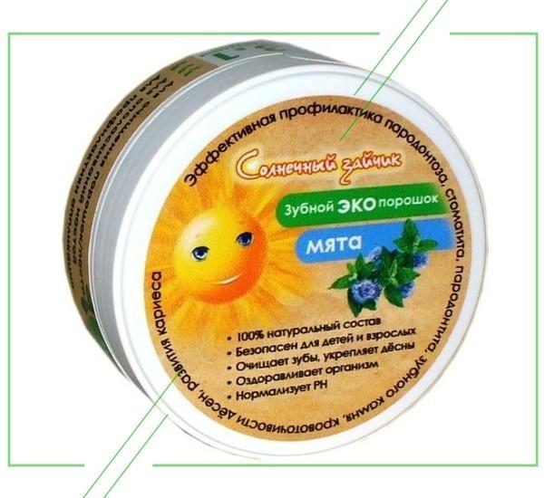Корпорация солнца Солнечный зайчик Эвкалипт_result