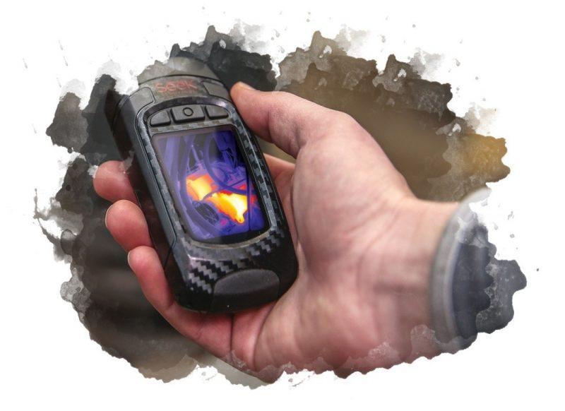 вспомогательное устройство для охоты