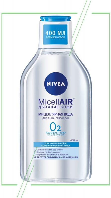 Nivea MicellAir_result