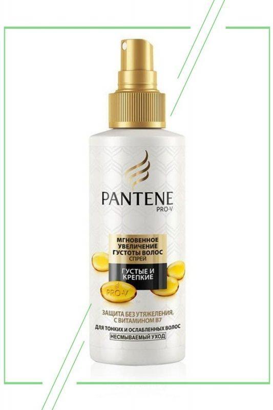 Pantene Мгновенное увеличение густоты волос_result