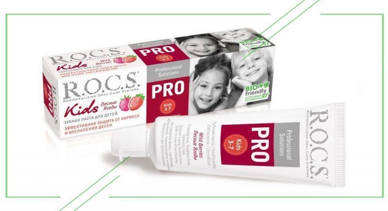 R.O.C.S Pro Kids_result