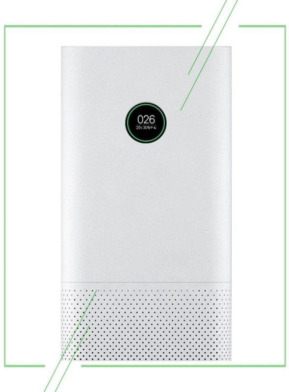 Xiaomi Mi Air Purifier 2S_result