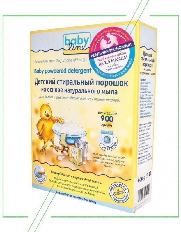 Baby Line на основе натурального мыла_result