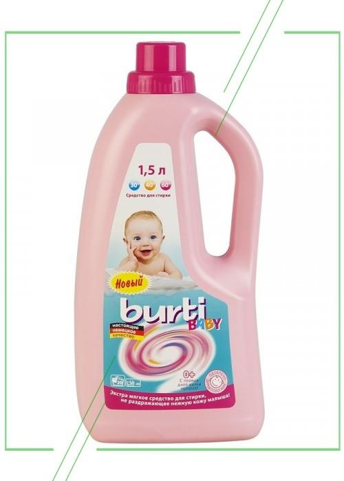 Burty baby compact Концентрат_result