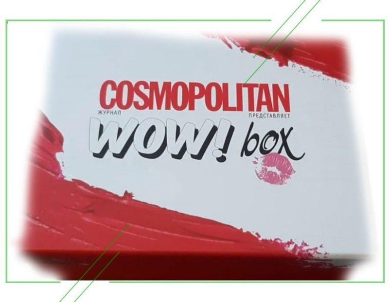 Cosmopolitan-BeautyBox-New_result