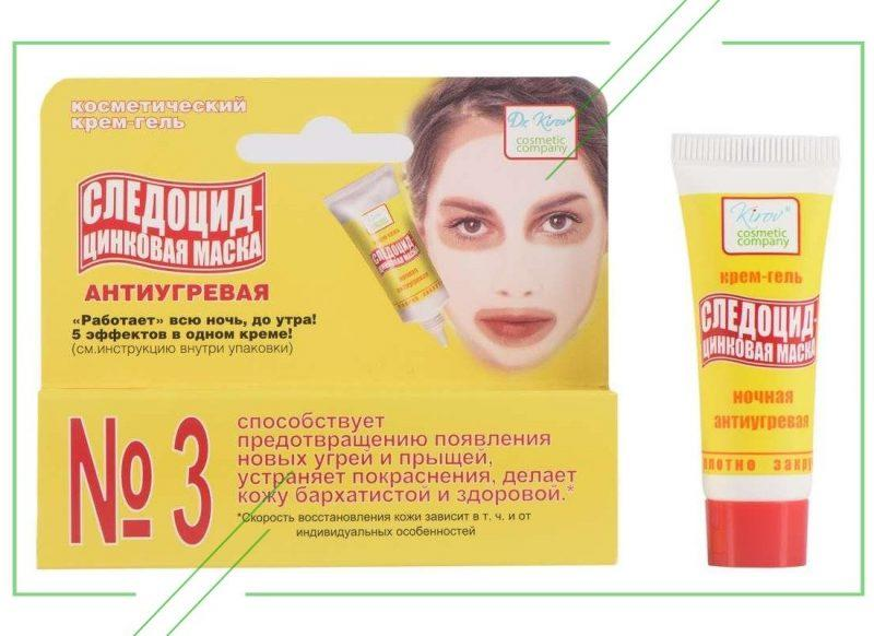 Dr. Kirov Cosmetic Company_result