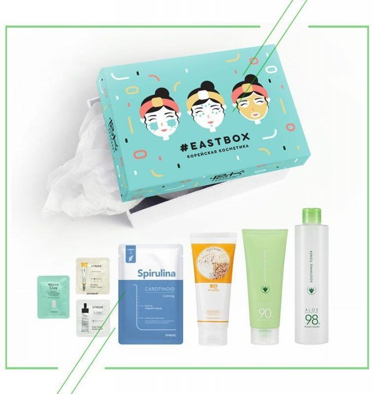 Holika Holika Korean Care Box_result
