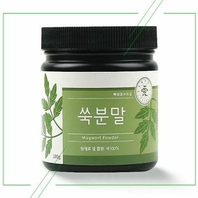 Korean Herb Mugwort Powder_result