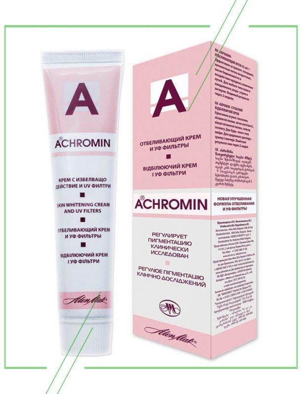KOZAS KOZMETIK Ахромин_result