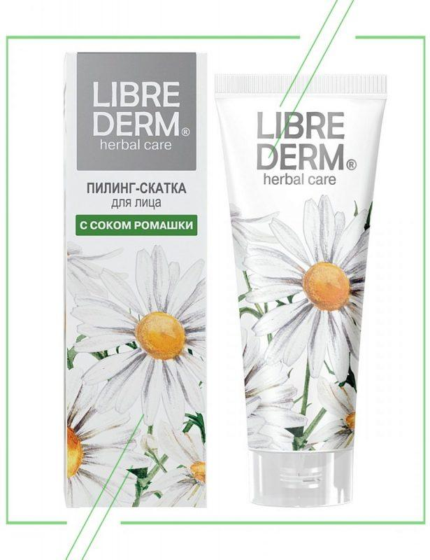 Librederm Herbal Care Camomile_result