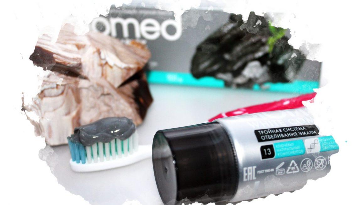 ТОП-10 лучших отбеливающих зубных паст: какую купить, плюсы и минусы, отзывы