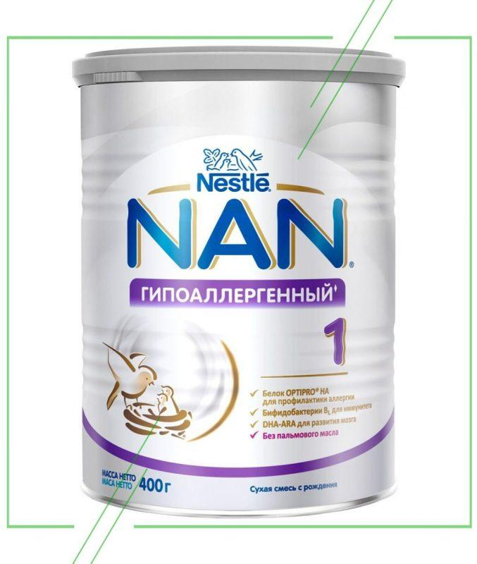 NAN (Nestle) OptiPro 1 Гипоаллергенный_result