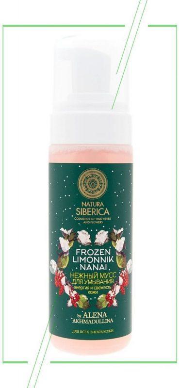 Natura Siberica Frozen Limonnik Nanai_result