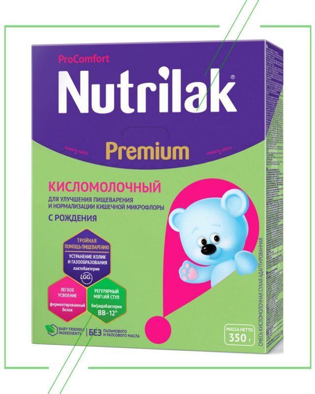NUTRILAK PREMIUM КИСЛОМОЛОЧНЫЙ_result