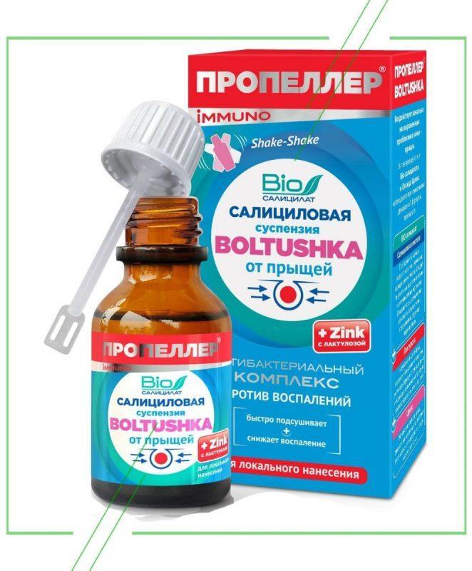 Пропеллер Immuno Boltushka_result