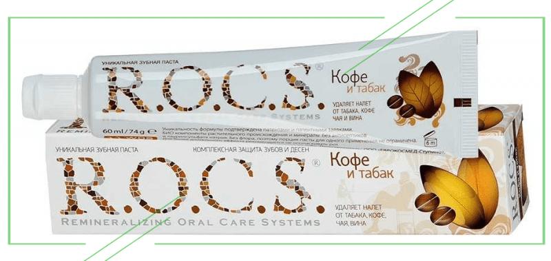 R.O.C.S. Кофе и табак_result