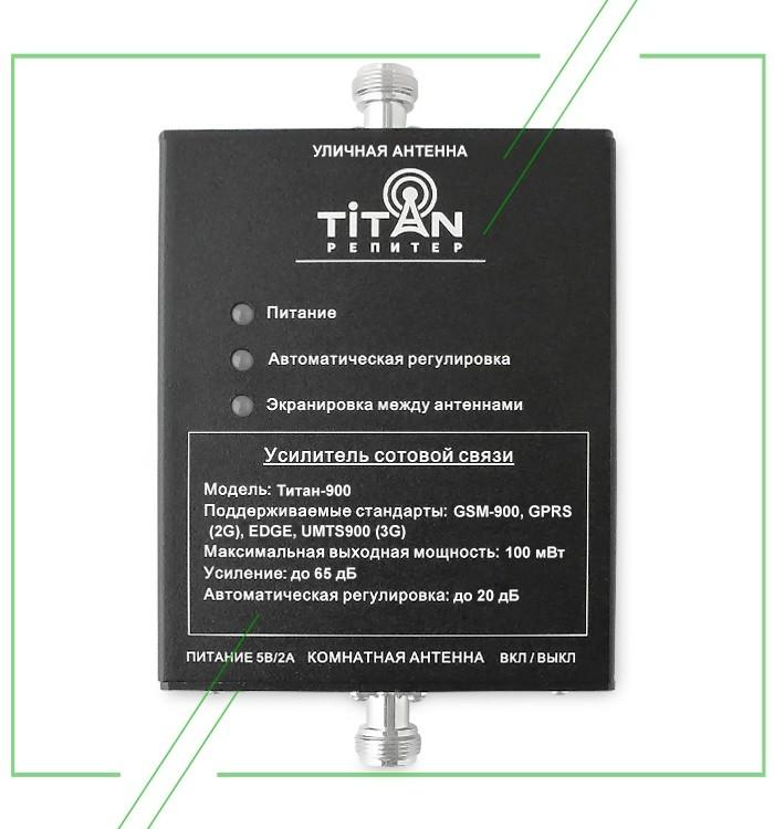 Titan-2100_result