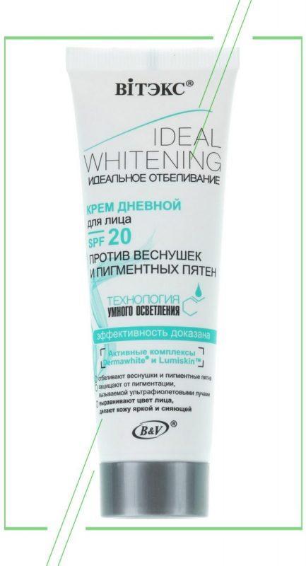 Витэкс Ideal Whitening_result