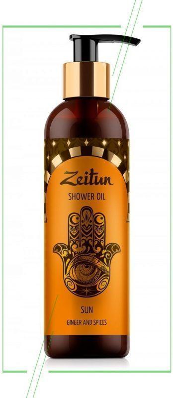 Zeitun Солнце_result