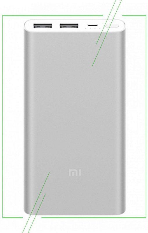 Аккумулятор Xiaomi Mi Power Bank 10000_result