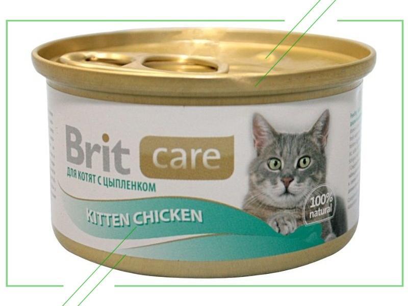 Brit Care Kitten Chicken (0.08 кг)_result