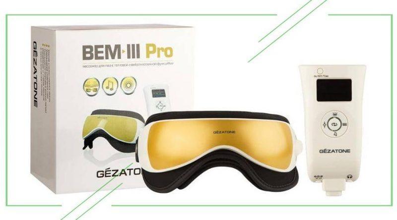 Gezatone BEM III PRO_result
